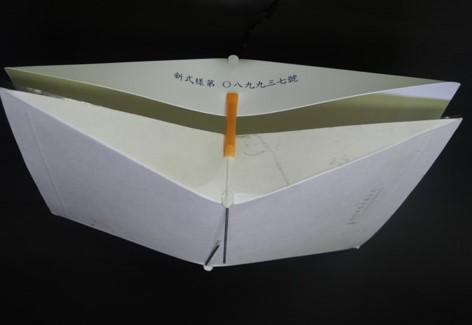 翼型誘蟲盒